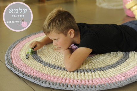 שטיח סרוג מטריקו